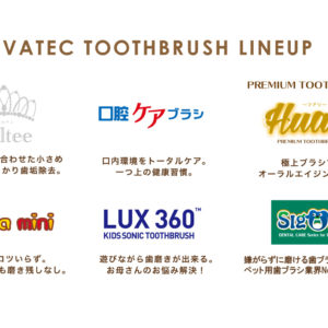 ビバテック営業部が大阪和泉市、和歌山県岩出市に360°歯ブラシを!!!